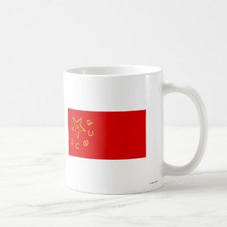 Transcaucasian SFSR Flag Classic White Coffee Mug