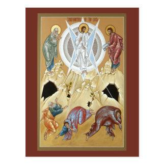 Transfiguración del señor Prayer Card Postales