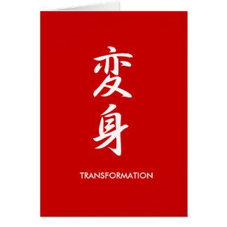 Transformation - Henshin Greeting Card