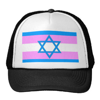 Transgender Jewish Pride Trucker Hat
