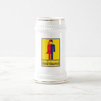 Transgender Toilet Sign, Thailand 18 Oz Beer Stein