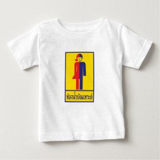 Transgender Toilet Sign, Thailand Baby T-Shirt