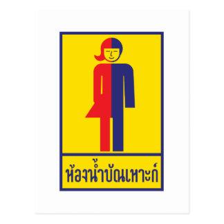 Transgender Toilet Sign, Thailand Postcard