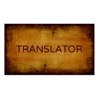 Translator Antique Brushed Business Card