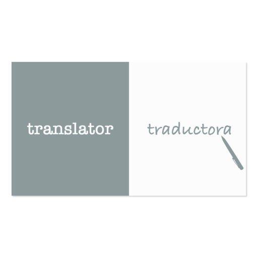 Translator English Spanish Feminine Business Card