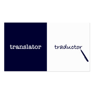 Translator English - Spanish Masculine Business Card