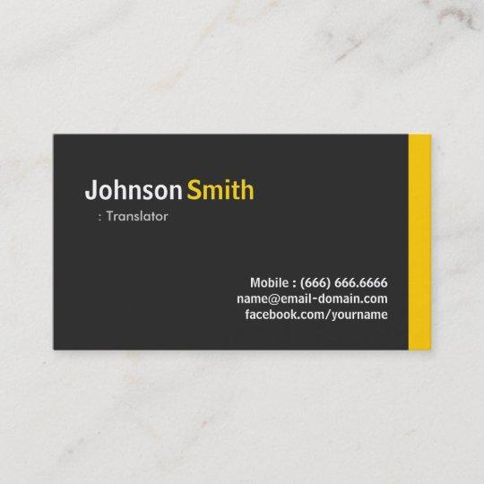 Translator modern minimalist amber business card zazzle translator modern minimalist amber business card colourmoves