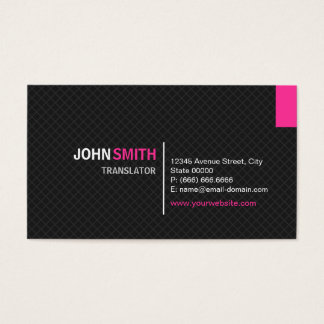 Translator - Modern Twill Grid Business Card