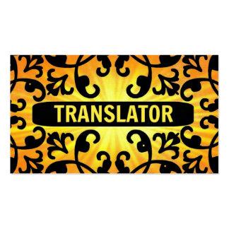 Translator Sunshine Damask Business Card