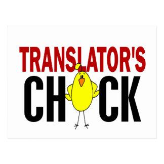 Translator's Chick Postcard
