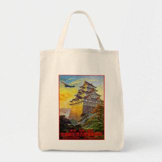 Transporte aéreo japonés con la pagoda bolsa tela para la compra