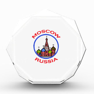 TRAVEL MOSCOW RUSSIA AWARDS