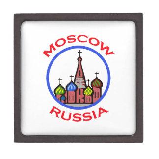 TRAVEL MOSCOW RUSSIA PREMIUM KEEPSAKE BOX