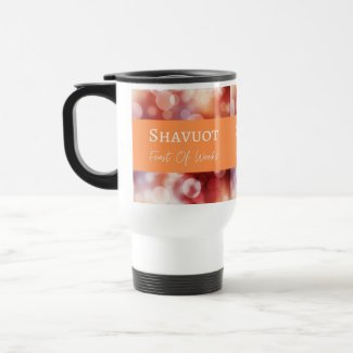 Travel Stainless Mug Shavuot Feast Of Weeks