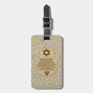 Traveler's Prayer on Hebrew Luggage Tag
