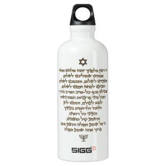 Traveler's Prayer on Hebrew Stylish Golden Text Aluminum Water Bottle