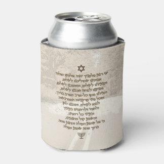 Traveler's Prayer on Hebrew Stylish Golden Text Can Cooler