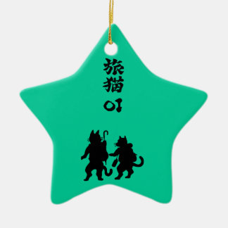 Traveling cat 01 Double-Sided star ceramic christmas ornament