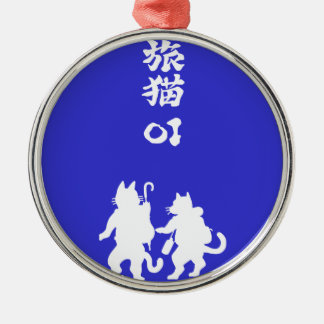 Traveling cat 01 (W) Round Metal Christmas Ornament