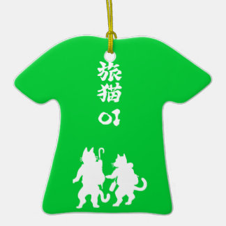 Traveling cat 01 (W) Double-Sided T-Shirt Ceramic Christmas Ornament