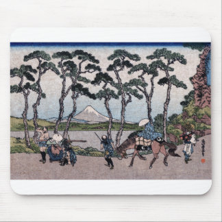 Traveling Party in Japan no.2 Mouse Pad