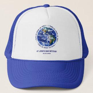 Travelled Around the World Bar Bat Mitzvah Trucker Hat