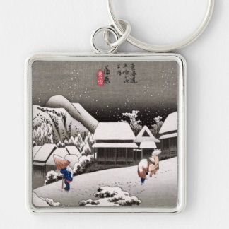 Travellers in the Snow at the Kanbara Station Silver-Colored Square Keychain