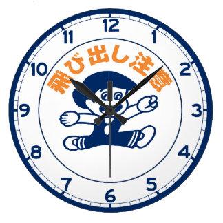 Travesía de los niños de la precaución (1), señal reloj redondo grande