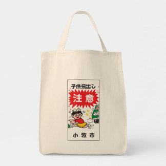 Travesía de los niños de la precaución (2), señal bolsa tela para la compra