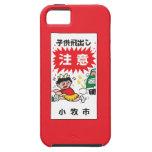 Travesía de los niños de la precaución (2), señal iPhone 5 Case-Mate protectores