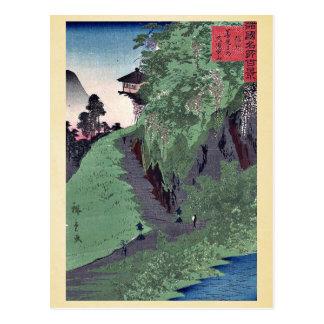 Trayectoria al templo de Zenkoji por Utagawa, Postal