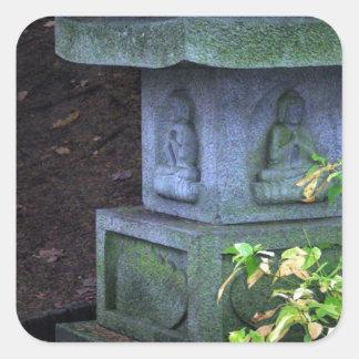Trayectoria del arbolado en el jardín japonés de pegatina cuadrada