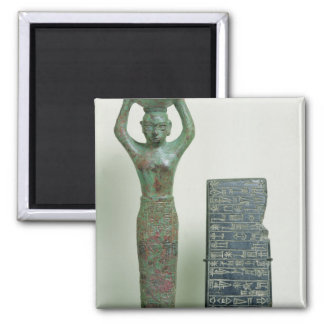 Treasure of Amar-Sin  King of Ur, c.2040 BC Magnet