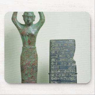 Treasure of Amar-Sin  King of Ur, c.2040 BC Mouse Pad