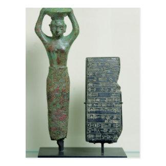 Treasure of Amar-Sin  King of Ur, c.2040 BC Postcard