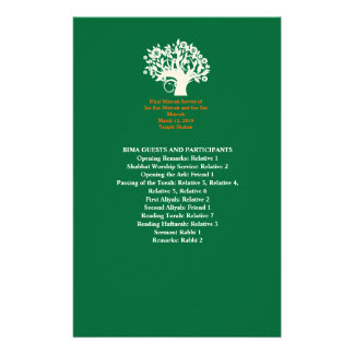 "Tree Bar Mitzvah Wedding 8.5"" x 5.5"" Program Stationery"