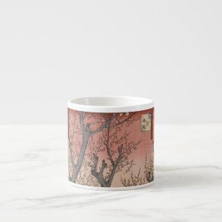 Tree Blossoms Plum Garden Japanese Woodblock 6 Oz Ceramic Espresso Cup