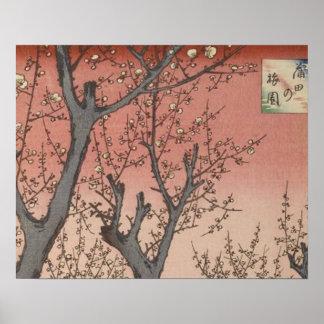 Tree Blossoms Plum Garden Japanese Woodblock Poster