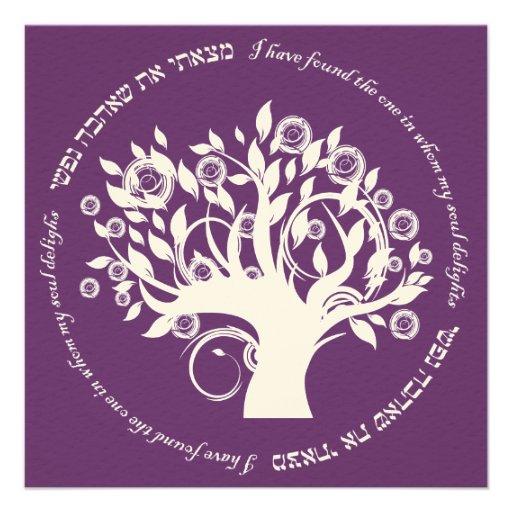 Tree of Life Hebrew Jewish Wedding Purple Personalized Invites