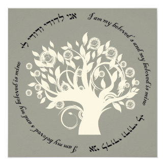 Tree of Life Hebrew Jewish Wedding Silver Card