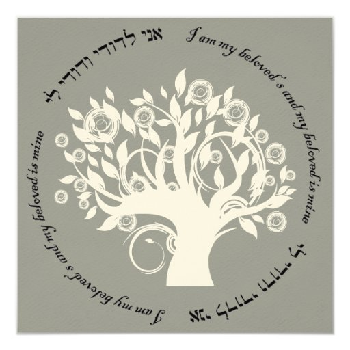 Tree of Life Hebrew Jewish Wedding Silver 5.25x5.25 Square Paper Invitation Card