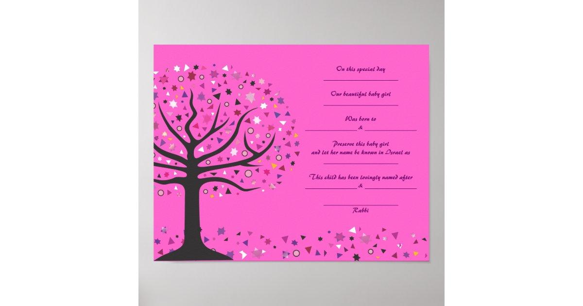 Tree of Life Jewish Baby Naming Birth Certificate Poster – Naming Certificates Free Templates