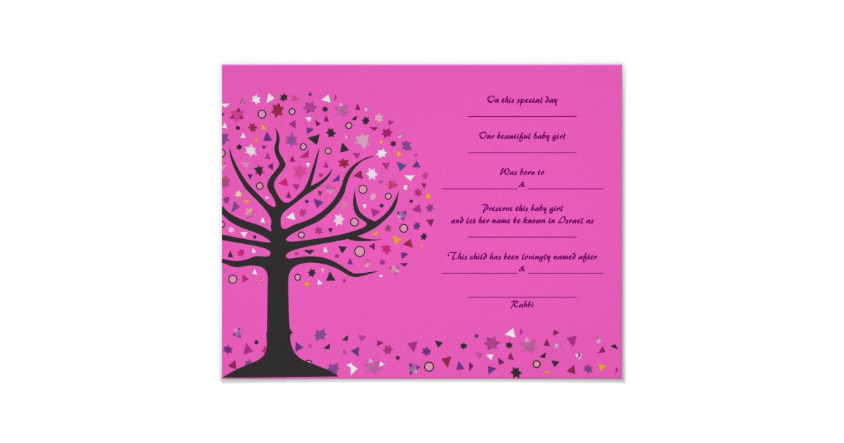 Tree of Life Jewish Baby Naming Birth Certificate Poster ...