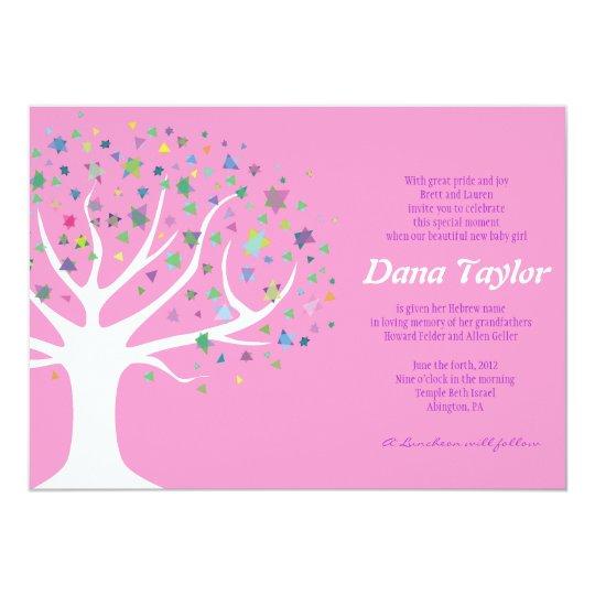 tree of life jewish baby naming invitation hebrew zazzle com
