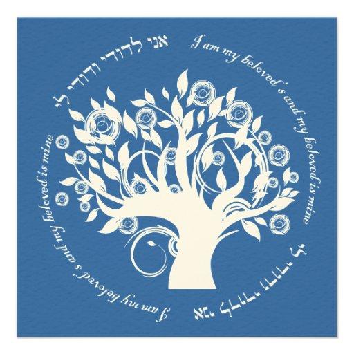 Tree of Life Jewish Hebrew Wedding Blue Custom Invite