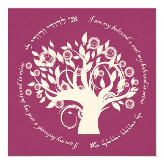 Tree of Life Jewish Wedding Cranberry 5.25x5.25 Square Paper Invitation Card