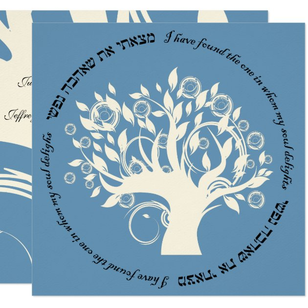 Orthodox Jewish Wedding Invitation Wording Samples ...