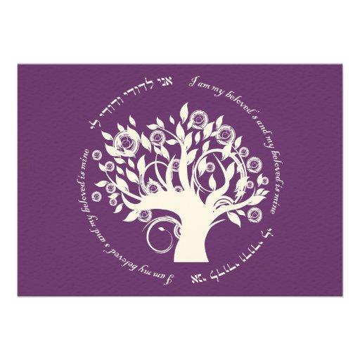 Tree of Life Jewish Wedding Purple Announcement