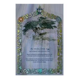 Tree of Life Ketubah to Customize Poster