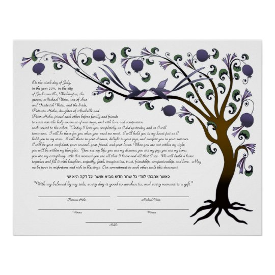 Tree Of Life Ketubah With A Hebrew Quote Mauve L Poster Zazzle Amazing Tree Of Life Quote